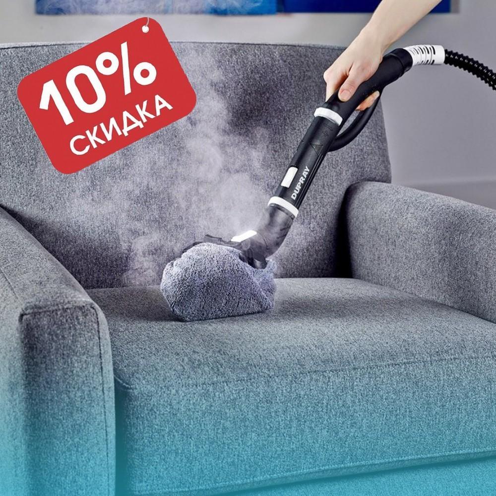 заказать химчистку дивана в кемерово