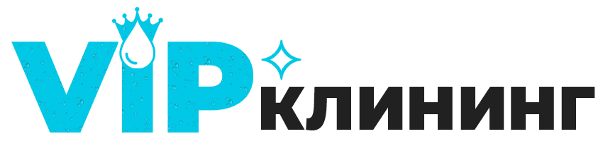 Уборка жилых помещений в Кемерово